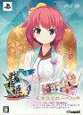 戦極姫5〜 戦禍断つ覇王の系譜 〜 豪華限定版 PS3版
