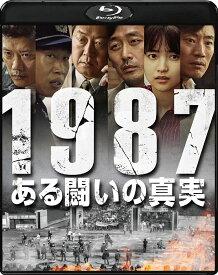 1987、ある闘いの真実【Blu-ray】 [ キム・ユンソク ]