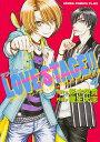 LOVE STAGE!!(4) (あすかコミックスCL-DX) [ 蔵王大志 ]