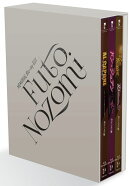 MEMORIAL Blu-ray BOX 「FUTO NOZOMI」【Blu-ray】