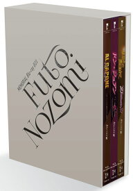 MEMORIAL Blu-ray BOX 「FUTO NOZOMI」【Blu-ray】 [ 望海風斗 ]