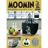 MOOMINめちゃBIGなショッピングトートBOOK BLACK ([バラエティ])