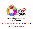 ONE ASIA Joint Concert in Singapore