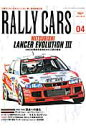 RALLY CARS(vol.04)