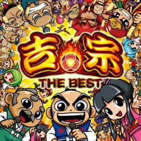 吉宗 THE BEST [ (ゲーム・ミュージック) ]