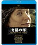 奇跡の海 ≪無修正 HDニューマスター版≫【Blu-ray】