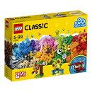 レゴ(LEGO)クラシック アイデアパーツ<歯車セット> 10712