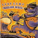 "Surf Camp ""Russian Wave"""