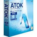 ATOK 2017 for Windows [ベーシック] 通常版