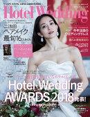 Hotel Wedding No.36