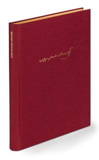 ブックス: 【輸入楽譜】モーツァルト, Wolfgang Amadeus: 新モーツァルト全集 II/5/6: オペラ「スキピオの夢」 KV 126(伊語)/原典版/ レーデラー編(布装) - モーツァルト, Wolfgang Amadeus - 2600001151350 : 本