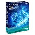 ゼンリン電子地図帳Zi20 DVD全国版