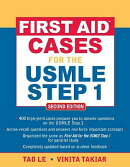 First Aid(tm) Cases for the USMLE Step 1: Second Edition