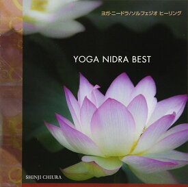 YOGA NIDRA BEST [ 知浦伸司 ]