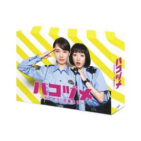 ハコヅメ~たたかう!交番女子~ DVD-BOX [ 戸田恵梨香 ]
