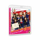 NMB48 げいにん!THE MOVIE リターンズ 卒業!お笑い青春ガールズ!!新たなる旅立ち 【Blu-ray】