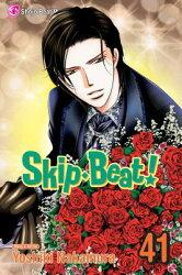 Skip-Beat!, Vol. 41