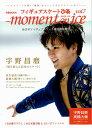 """moment on ice(vol.7) アスリートが輝く""""瞬間""""をキャッチするグラフ・マガ [完全撮り下ろし]全日本選手権&I…"""