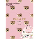 PAUL & JOE SPECIAL BOOK Cat ver. ([バラエティ])