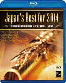 Japan's Best for 2014 BOXセット【Blu-ray】