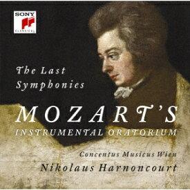 モーツァルト:後期三大交響曲~交響曲第39番・第40番・第41番「ジュピター」 [ ニコラウス・アーノンクール ]