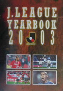 J.League yearbook(2003)