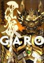 牙狼〈GARO〉(暗黒魔戒騎士篇)新装版 [ 小林雄次 ]