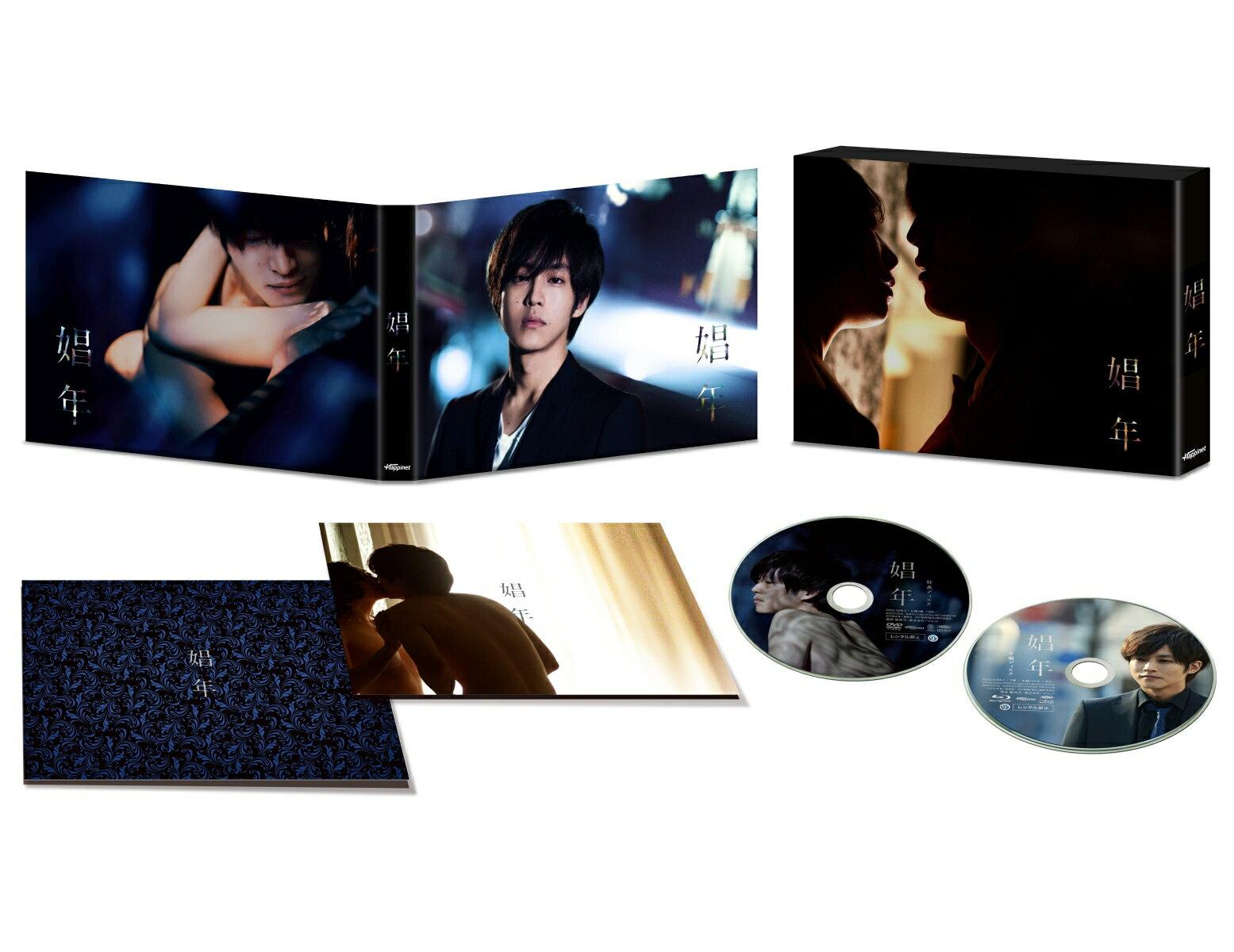 娼年(豪華版)【Blu-ray】 [ 松坂桃李 ]