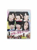 NMB48 げいにん!THE MOVIE お笑い青春ガールズ!【Blu-ray】