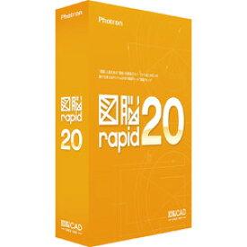 図脳RAPID20