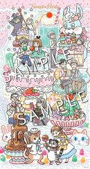 3月のライオン 羽海野チカ描き下ろし「お菓子の国のジグソーパズル」付き特装版 16