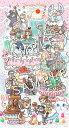 3月のライオン 羽海野チカ描き下ろし「お菓子の国のジグソーパズル」付き特装版 16 (ヤングアニマルコミックス) [ …