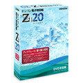 ゼンリン電子地図帳Zi20 DVD全国版 アップグレード/乗り換え専用