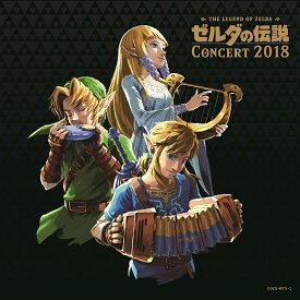 ゼルダの伝説コンサート2018 [ 任天堂 ]