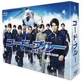 コード・ブルー -ドクターヘリ緊急救命ー THE THIRD SEASON Blu-ray-BOX【Blu-ray】 [ 山下智久 ]