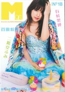 M girl(No-18(2016SS))