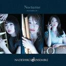 Nocturne〜あなたを想ふとき〜