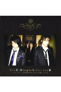 KinKi_Single_Selection_2