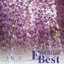Essential Best::小椋佳 [ 小椋佳 ]