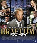 ドラフト・デイ【Blu-ray】