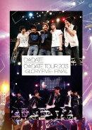 D☆DATE TOUR 2013 〜GLORY FIVE〜 FINAL
