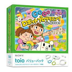 """toioバリューパック """"GoGo ロボットプログラミング 〜ロジーボのひみつ〜 """" 同梱版"""