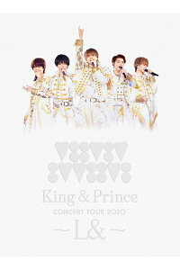 King&PrinceCONCERTTOUR2020~L&~(初回限定盤Blu-ray)【Blu-ray】[King&Prince]