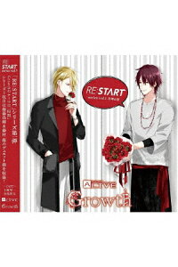 ALIVE Growth 「RE:START」 シリーズ1