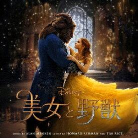 美女と野獣 オリジナル・サウンドトラック 日本語版 [ (オリジナル・サウンドトラック) ]