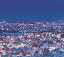 IN YA MELLOW TONE GOON TRAX 10th Anniversary Edition 7-9 BOX SET [ (V.A.) ]