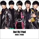 Best My Friend (初回限定盤A CD+DVD)
