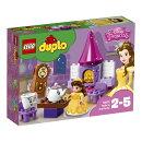 レゴ(LEGO)デュプロ ベルのティーパーティ 10877