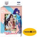 白猫プロジェクト トレーディングカードゲーム ストラクチャーデッキ 真夏のDREAMER (1BOX6個入り)