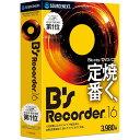 B's Recorder 16